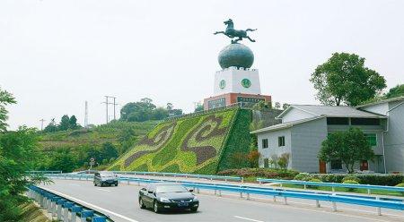 贵州省赤水市城市景观绿化工程