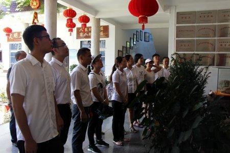 集团公司党员到贝博app手机版启园教育基地参观学习